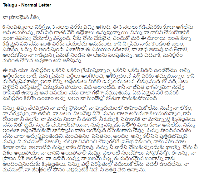 Telugu Alphabet Writing Format Best Of Alphabet Ceiimage Org